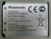 Akku für Panasonic KX-TCA285, KX-TCA385