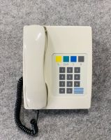 Siemens Patiententelefone Chipset 4 - generalüberholt